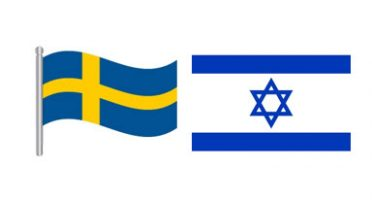 שוודיה וישראל – האמת נחשפת