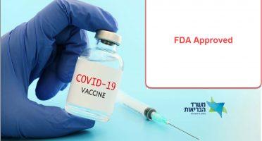 ניתוח של אישור הFDA לחיסון פייזר ל COVID19